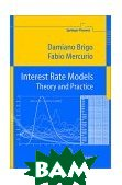 Interest Rate Models 