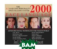 Face Language 2000 E-Z 10 Second Personality Speed Reading System : Advanced Social Technology for Today's World 