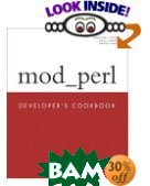 mod_perl Developer's Cookbook 