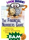 The Financial Numbers Game: Detecting Creative Accounting Practices  Charles W. Mulford (Author), Eugene E. Comiskey (Author)  купить