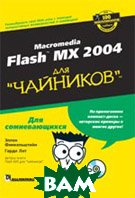 Macromedia Flash MX 2004 ��� `��������`  
