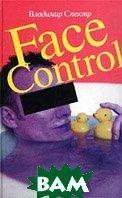 Face Control  Владимир Спектр купить