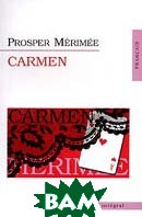 Carmen  Prosper Merimee купить