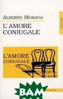 L'amore coniugale (����������� ������)  Alberto Moravia ������