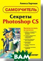 ������� Photoshop CS (+CD). �����������  