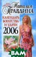 ��������� ��������� � ����� �� 2006 �   ������