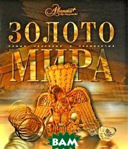 Олимпиадные задачи по программированию (+CD)  Ф. Меньшиков купить