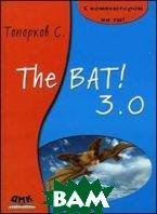 The BAT! 3.0  Топорков С. купить