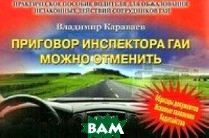 Запись CD/DVD c нуля! Книга + Видеокурс  Комягин В. Б.  купить