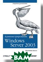 ����������������� MS Windows Server 2003. ������-����� / Learning Windows Server 2003 