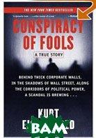 Conspiracy of Fools: A True Story (Paperback)   Kurt Eichenwald  купить