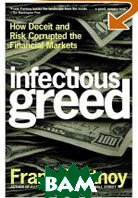 Infectious Greed: How Deceit and Risk Corrupted the Financial Markets (Paperback)  