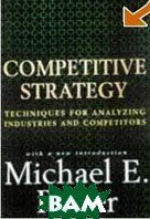 Competitive Strategy: Techniques for Analyzing Industries and Competitors (Hardcover)   Michael E. Porter  купить