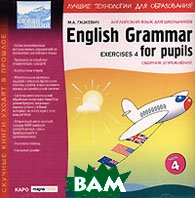 English Grammar for Pupils. Exercises. Part 4 
