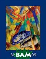 Календарь по месяцам `BLUE ART` 2009   купить