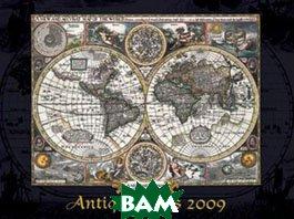 Календарь по месяцам `Старинные карты/ ANTIQUE MAPS` 2009   купить