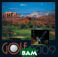Календарь по месяцам `GOLF` 2009   купить