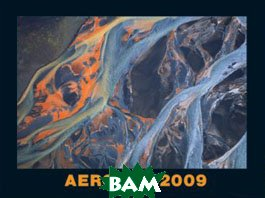 Календарь по месяцам `AERO ART` 2009   купить