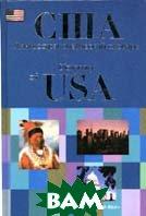 США. Лингвострановедческий словарь  Томахин Г.Д. купить