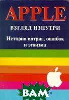 Apple. ������ �������. ������� ������, ������ � �������  ���� ������� ������