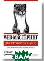 Web-��������� ��� ��������������  ��. ������� ������