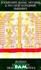 Собрание сочинений:Т.3. Звезда над Булонью: Романы. Повести. Рассказы. Книга странствий  Зайцев Б.К. купить