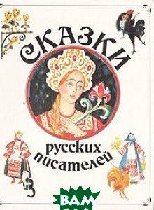 Собрание сочинений: В 2 т. Т.1  Мамин-Сибиряк Д.Н. купить