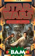 Ученик Джедая. Планета войн. Серия `Star Wars`  Джуд Уотсон  купить
