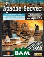 Apache Server в комментариях + CD  Грег Холден, Николас Уэлс, Мэтью Келлер купить