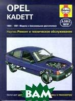 Opel Kadett E 1984-91 гг. Руководство по ремонту   купить