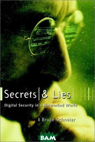 Secrets and Lies : Digital Security in a Networked World  Bruce Schneier купить