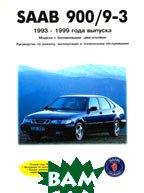 Saab 900/9-3 1993-1999 гг. Руководство по ремонту   купить