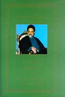 Ислам, диалог и гражданское общество  Мохаммад Хатами купить