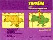 Канів, Корсунь-Шевченківський. Туристичні карти України   купить