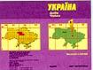 Драбів, Черкаси. Туристичні карти України   купить