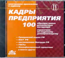 ����� �����������. 100 �������� ����� ����������� ����������. ���������� �� ��������� ����������������. �� CD �����   ������