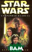 ��������� �������. ����� `Star Wars`  ������� ������  ������
