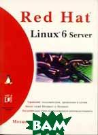 Red Hat Linux 6 Server  Мохаммед Дж. Кабир купить