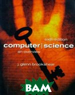 Введение в компьютерные науки. 6-е издание   Брукшир Глен купить