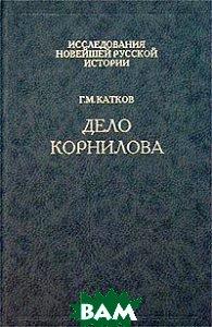 Двести лет вместе (1795 - 1995). Исследования новейшей русской истории. Часть 1.  А. И. Солженицын купить