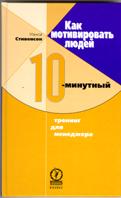 ��� ������������ ����� 10-�������� ������� ��� ���������  ��������� �. ������