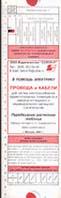 В помощь электрику Справочное пособие  Боравский В.А. купить