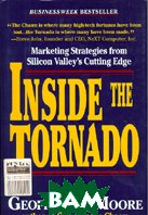 Inside The Tornado 