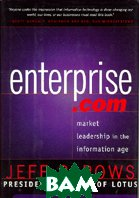 Enterprise.Com 
