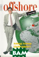 ������ `Offshore journal` �1-2003 