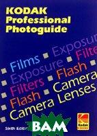 Kodak Professional Photoguide  Debbie Cohen купить