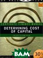 Determining Cost of Capital: The Key to Firm Value 