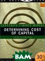 Determining Cost of Capital: The Key to Firm Value  Hazel, Dr Johnson купить