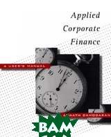 Applied Corporate Finance: A User's Manual  Aswath Damodaran купить