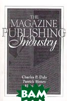 The Magazine Publishing Industry / ���������-������������  ������ 
